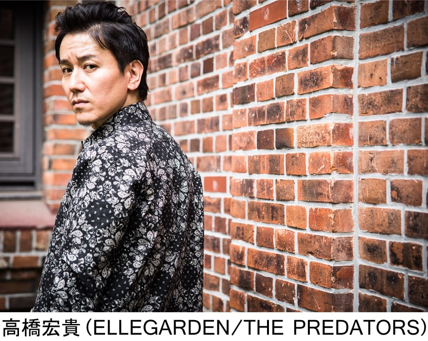 高橋宏貴(ELLEGARDEN / THE PREDATORS)